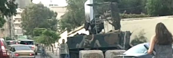 Beyrouth - tank