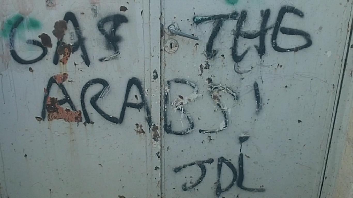 Gaz the Arabs