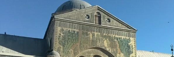 facade de la Mosquée des Omeyyades Damas