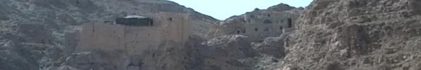 Marmusa - monastere vue de l'escalier
